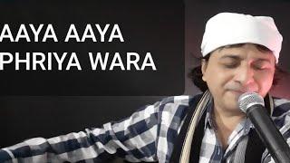 Aaya Aaya Pheriya wara, Sindhi Gurunanak pheri bhajan, Lyrics Kishin Juriani, Singer Raj Juriani
