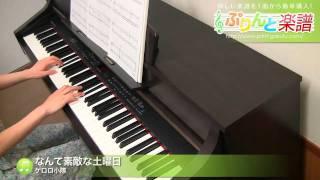 使用した楽譜はコチラ http://www.print-gakufu.com/score/detail/59317/ ぷりんと楽譜 http://www.print-gakufu.com 演奏に使用しているピアノ: ヤマハ Clavinova CLP ...