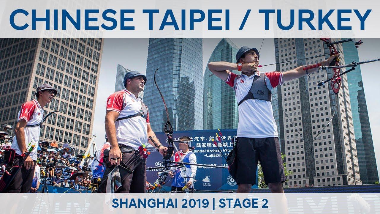 Chinese Taipei v Turkey – recurve men's team gold | Shanghai 2019 World Cup  S2