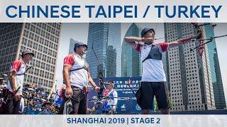 Chinese Taipei v Turkey recurve men 39 s team gold Shanghai 2019 World Cup S2