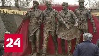 В Москве открыли памятник ликвидаторам ЧАЭС - Россия 24
