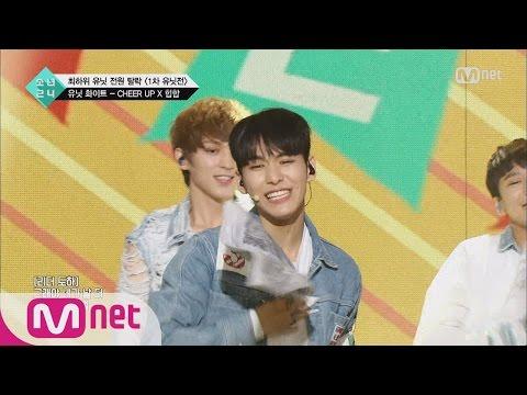 [BOYS24] Unit White 'TWICE' Cheer Up @1st Unit Contest 20160709 EP.04