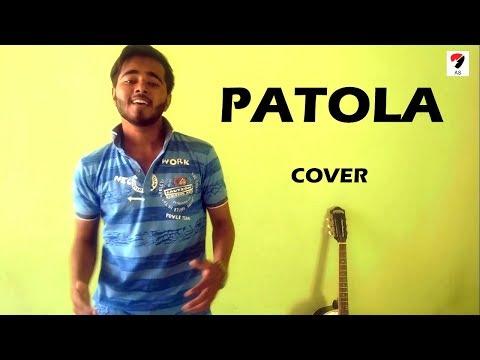Patola (Cover) | Blackmail | Irrfan Khan | Guru Randhawa | Cover by Aman Sharma