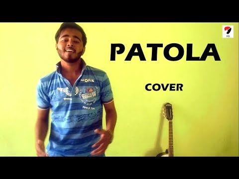 Patola (Cover) | Blackmail | Irrfan Khan | Guru Randhawa | Cover by Aman Sharma