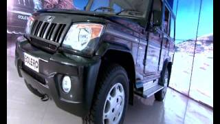 Mahindra Bolero- Walk Around with an expert