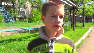 Что такое помощь и война? Мнение детей на Донбассе