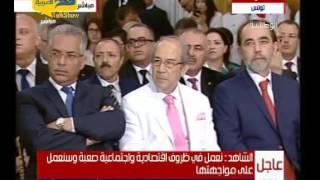 بالفيديو.. رئيس وزراء تونس الجديد: سنحقق أهداف الثورة