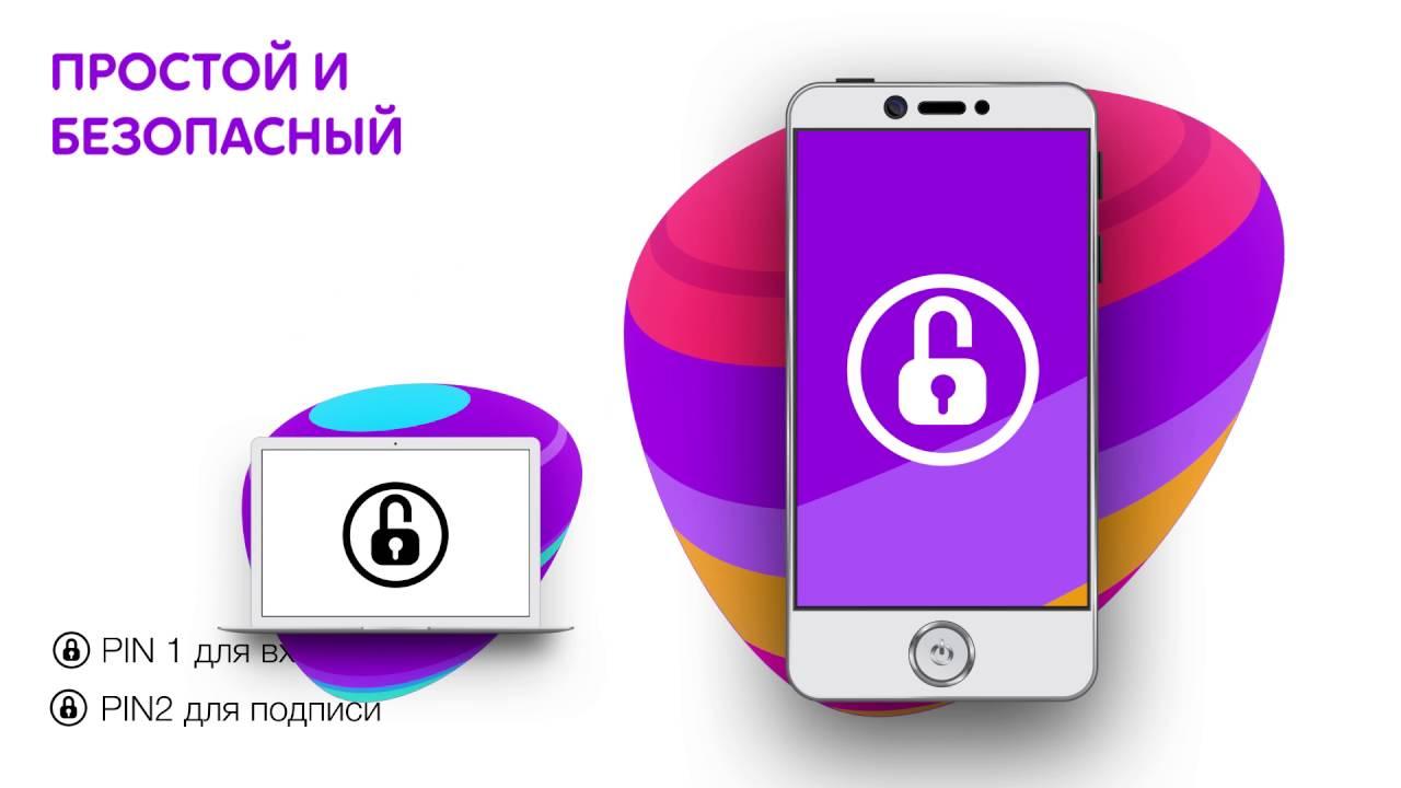 Mobiili Id