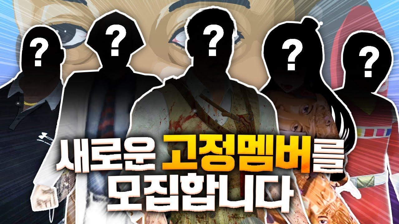 """우왁굳 고정멤버 시즌2 - 완전히 새로운 가상세계 컨텐츠 """"왁타버스"""""""