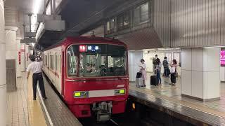 名鉄特急岐阜行き名古屋発車