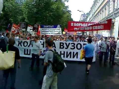 """""""Марш миллионов"""" в Москве 12 июня 2012 года #2"""