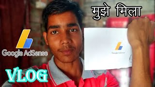 Village Lifestyle Vlog | I got the Google AdSense Verification PIN | Villager Shiva