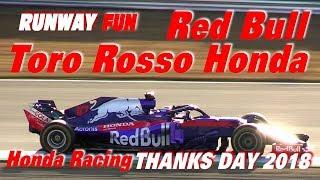 火花を散らしオーバル激走!!! レッドブル・トロロッソ・ホンダ Honda Racing THANKS DAY 2018