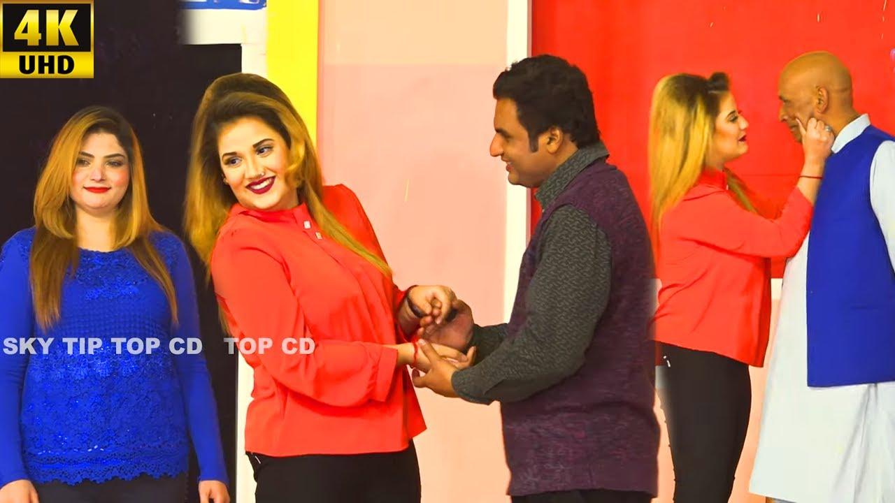 Akram Udas and Hina Sheikh   Shahid Hashmi   New Punjabi Stage Drama 2021 4K UHD   Comedy Clip 2021
