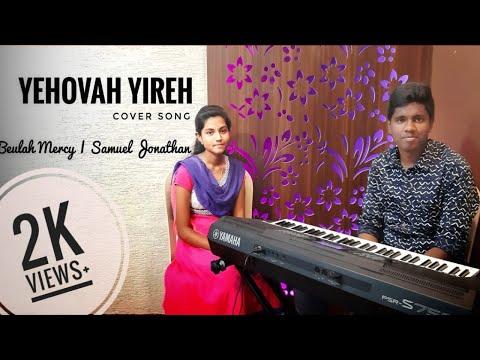 YEHOVAH YIREH- cover song ft.Beulah mercy. |Samuel Jonathan