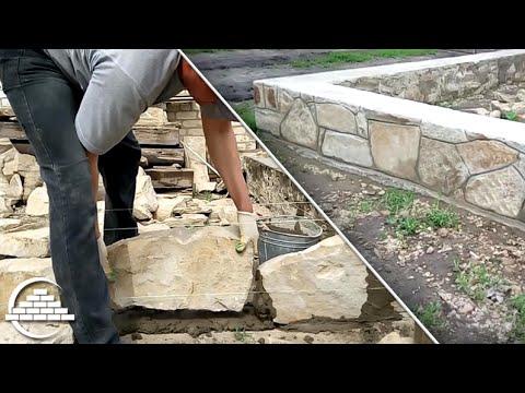 Как сделать фундамент из камня своими руками видео