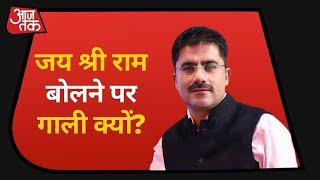 Dangal LIVE with Rohit Sardana   Aaj Tak Live TV    Ram Mandir Bhumi Pujan   Ayodhya   आज तक लाइव