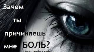 Download МакSим  «Знаешь ли ты?» Mp3 and Videos