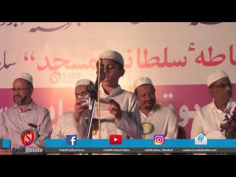 Urdu naat: Rasoole khuda ka jamal allah allah