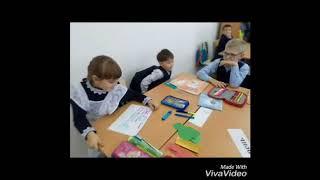 Видеоурок по русскому языку на тему: