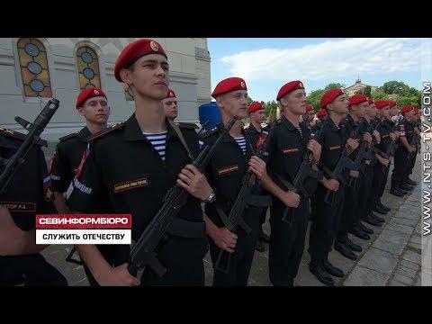 НТС Севастополь: Новобранцы военной комендатуры Севастополя приняли присягу