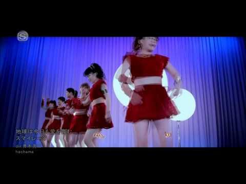 [FX09] S/mileage - Chikyuu wa Kyou mo Ai wa Hagukumu