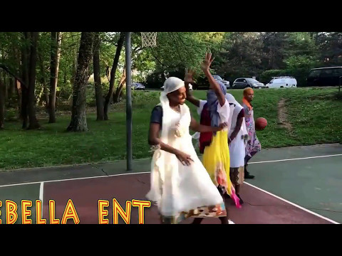 NEW ERITREAN MOVIE SAVAGE HABESHA NBA PLAYERS