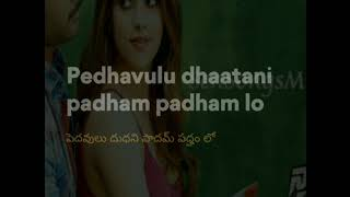 Beautiful Love Lyrics - Armaan Malik, Chaitra Ambadipudi