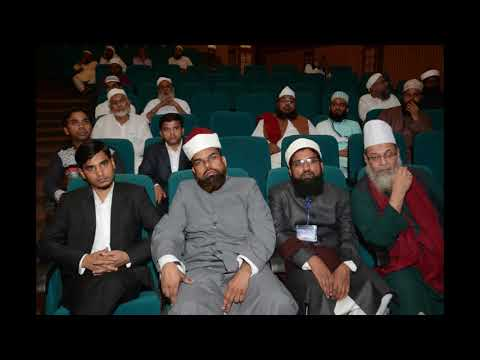 Al-Azhar Graduates India's International peace  conference part 1 world organization for