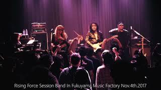福山ミュージック・ファクトリーにて開催されたイベント~波動~より。 ...