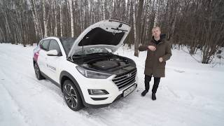 Hyundai tucson за 2,3 МЛН !  Честный ТЕСТ Драйв и Обзор!