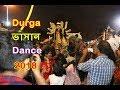 Durga Thakur vasan dance at Babughat I Kolkata Durga Puja 2018