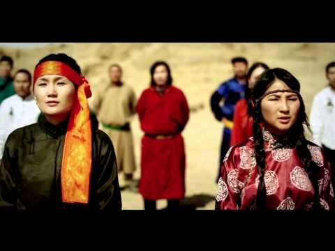 Mongolian Music - Boerte - Gobi