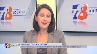Le coup de coeur Culture : Christophe Willem à la Ferme du Manet