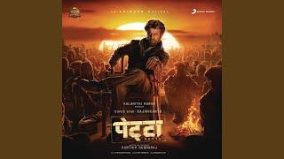 Singaar Singh (Instrumental)