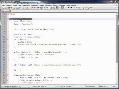 Создание приложения EXE в PHP DevelStudio. Урок 2