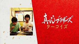 http://www.mongol800.jp/ モンパチの歌が新たな表情を持って生まれ変わ...