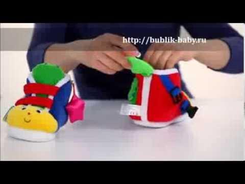 Обучающие ботинки K's Kids (кс кидс)