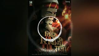 prabho-shivaji-raja-animation-movie-song