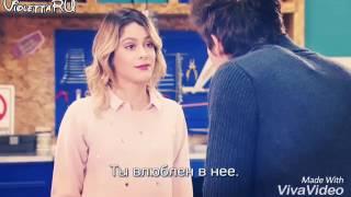 """Виолетта и Леон #Не хватило воздуха"""""""