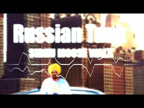 Sidhu Mossewala - Russian Tank - Latest Punjabi Song 2018  - Remix By Dee Kay
