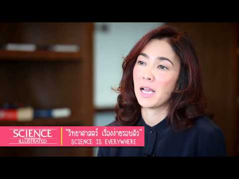 Science Illustrated Thailand_