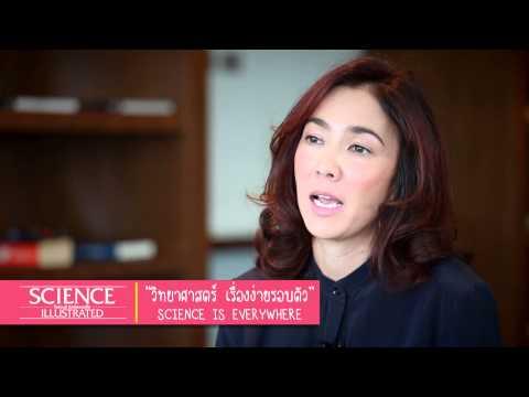 "Science Illustrated Thailand_""วิทยาศาสตร์ไม่เคยหลับ"" Testimonial"