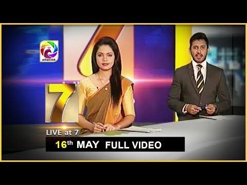 Live at 7 News – 2018.05.16