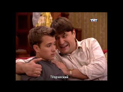 Счастливы вместе 1 сезон, 88 серия, 89 серия, 90 серия!