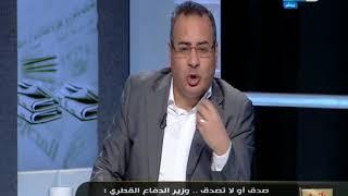 القرموطي لوزير الدفاع القطري: مدينة الإنتاج الإعلامي أكبر من جيشك