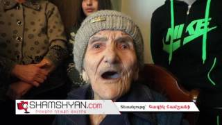Նոր Եդեսիա գյուղի հիմնադրի տանը նշեցին 100 ամյա Համաձայնիկ տատիկի ծնունդը