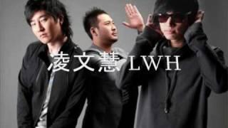 Epik High: Wannabe(따라해) Instrumental (LWH Edit!)