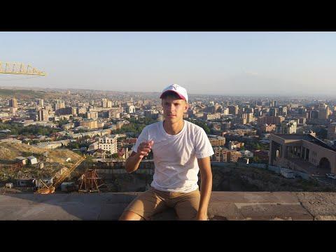 знакомства а армении