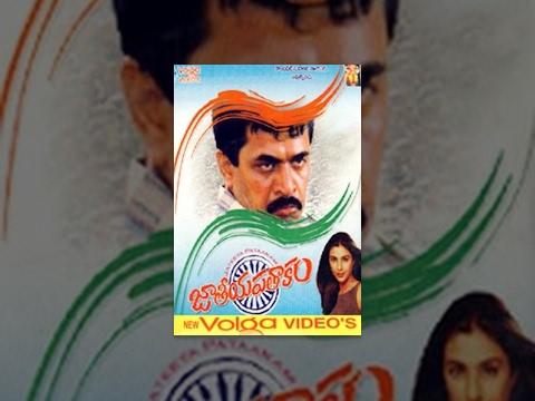Jateeya Pathakam Full Length Telugu Movie